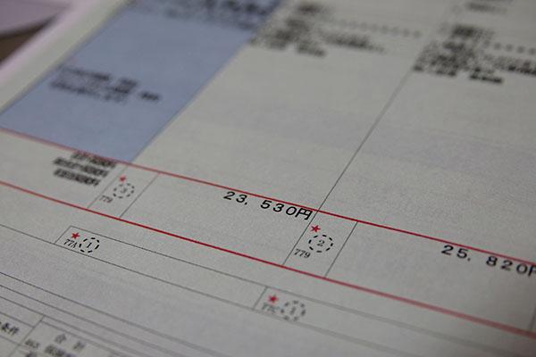 自動車保険の契約書