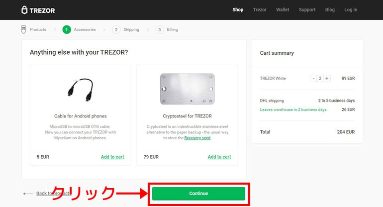 TREZORの付属品の購入選択画面