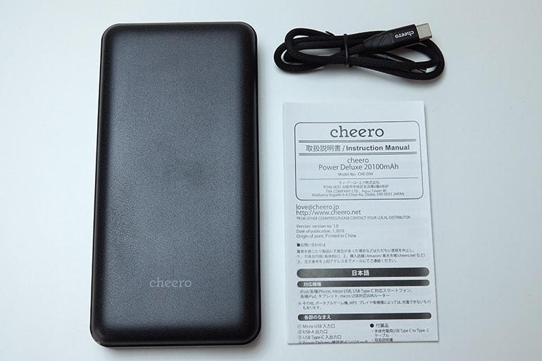 cheero Power Deluxe 20100の中身(本体、USB-Cケーブル、説明書)