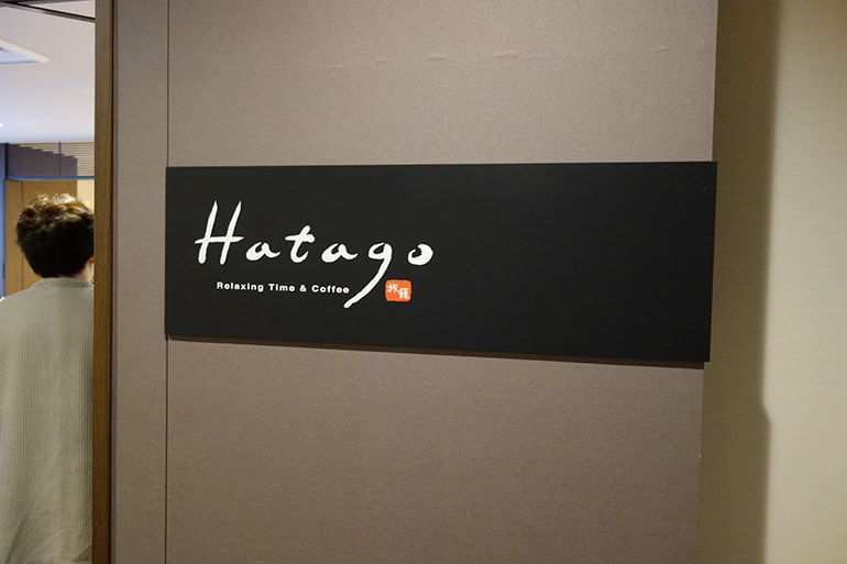 ドーミーインPREMIUM名古屋栄の朝食レストラン「Hatago」