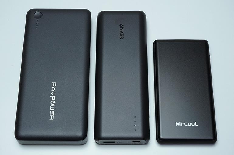 MRCOOLモバイルバッテリー10000mAhと他社商品の比較