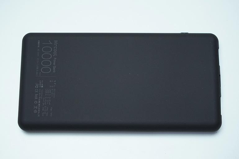 MRCOOLモバイルバッテリー10000mAh