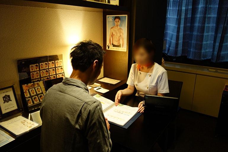 メンズTBC名古屋本店のカウンセリング
