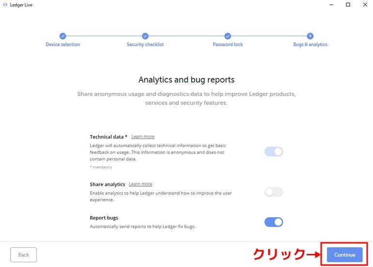 Ledger Liveのオプション設定画面