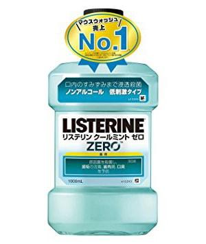 薬用リステリン クールミントゼロ