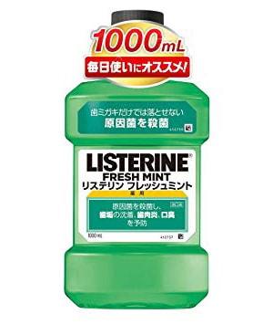 薬用リステリン フレッシュミント