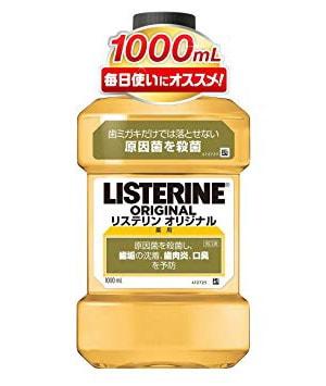薬用リステリン オリジナル