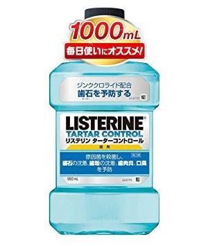 薬用リステリン ターターコントロール
