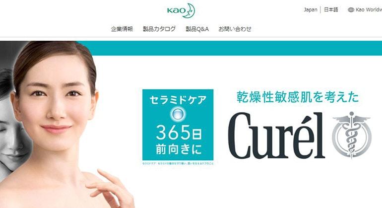 キュレルの公式サイト画像