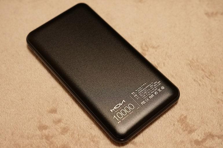 MOXNICEのUSB PDモバイルバッテリー本体
