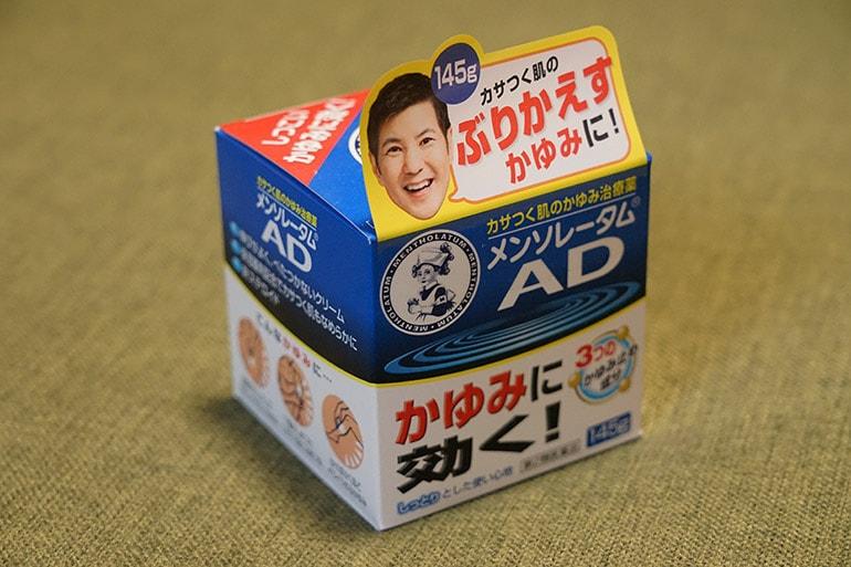 メンソレータムADクリームの外箱