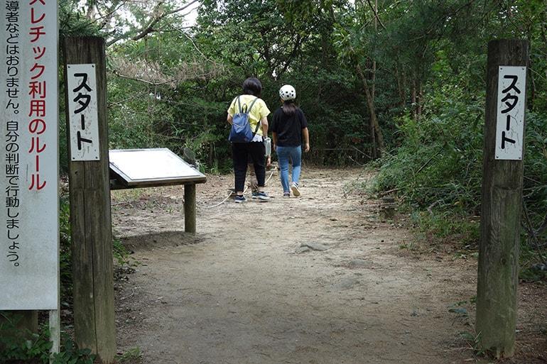 生駒山麓公園フィールドアスレチックの入口