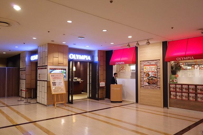 新阪急ホテルのB1のレストラン「オリンピア」