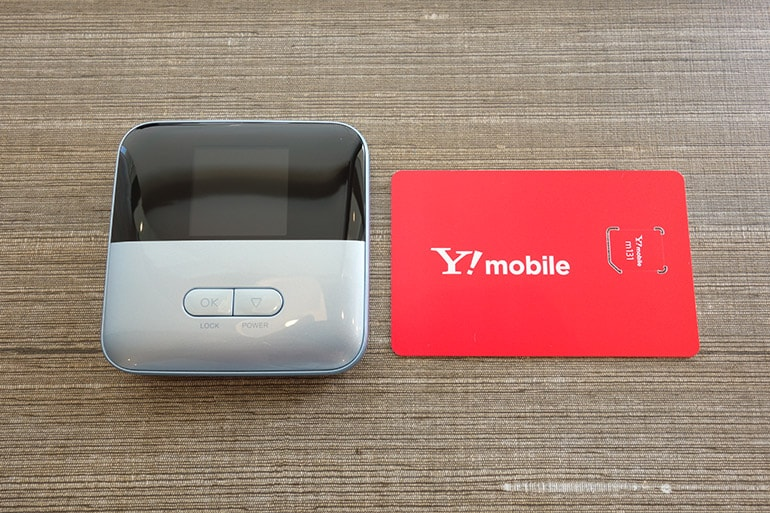 Yahoo!wifiのルーター「601ZT」と専用SIMカード