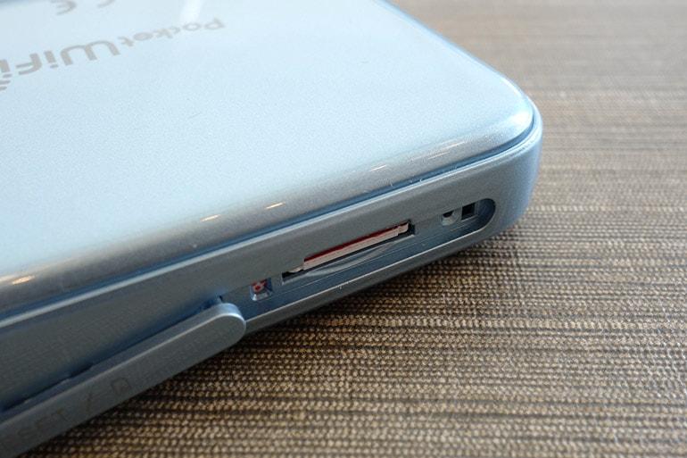 Yahoo!wifiのルーター「601ZT」にSIMを完全挿入