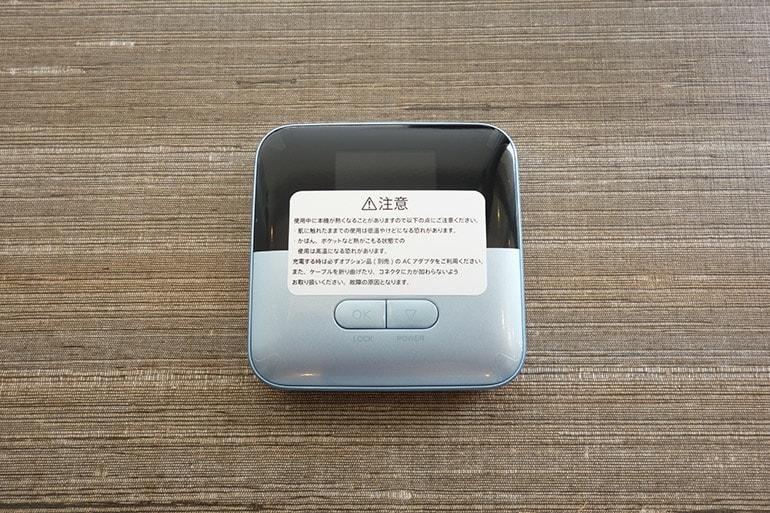 Yahoo!wifiのルーター「601ZT」の正面