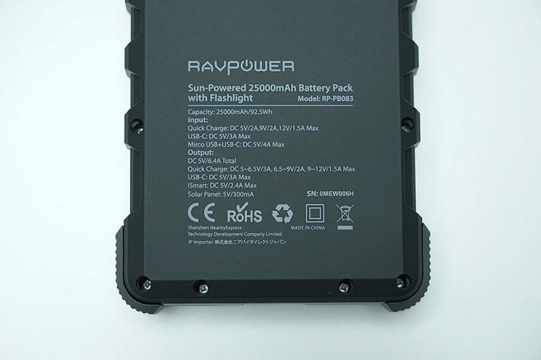 RAVPOWER ソーラーモバイルバッテリー 25000mAh本体裏面の印刷部分