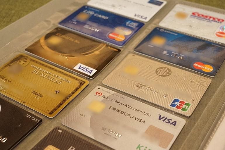 所有しているクレジットカード