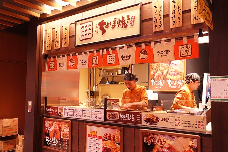阪神百貨店スナックパーク「元祖ちょぼ焼き本舗」