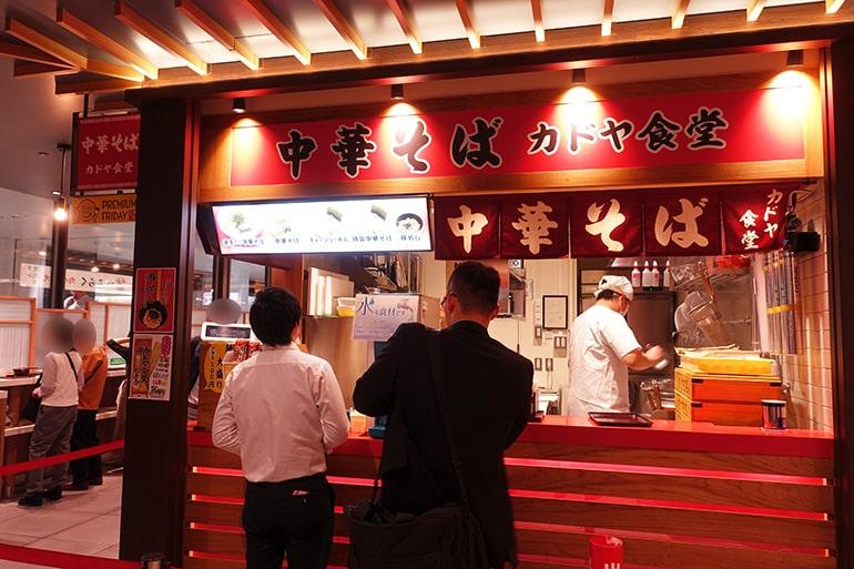 阪神百貨店スナックパーク「カドヤ食堂」
