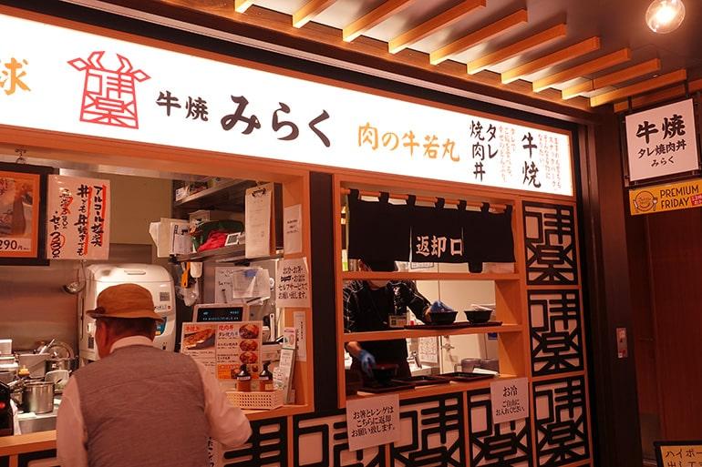 阪神百貨店スナックパーク「みらく」