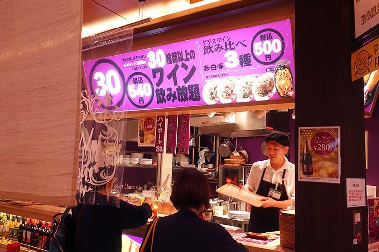 阪神百貨店スナックパーク「ROMA-KEN」