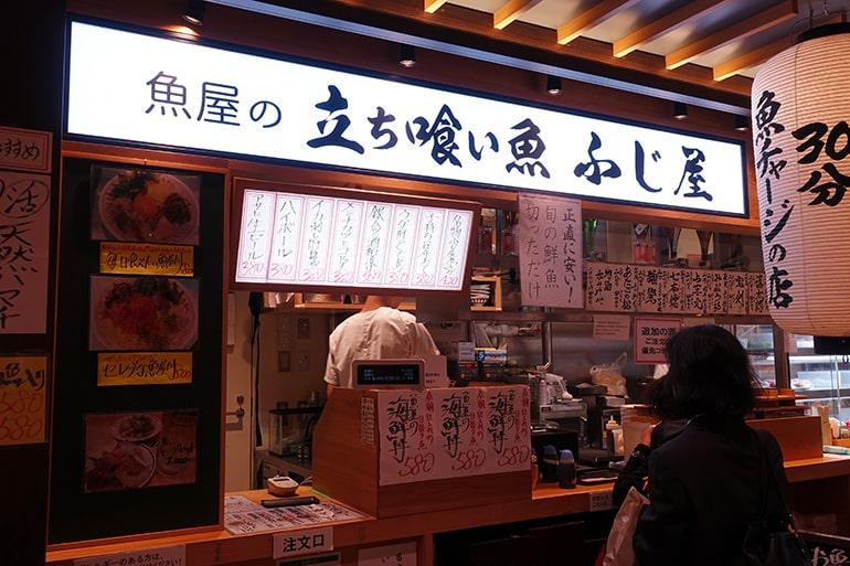 阪神百貨店スナックパーク「立ち喰い魚 ふじ屋」