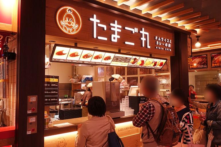 阪神百貨店スナックパーク「たまご丸」