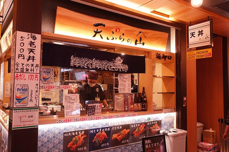 阪神百貨店スナックパーク「天ぷらの山」