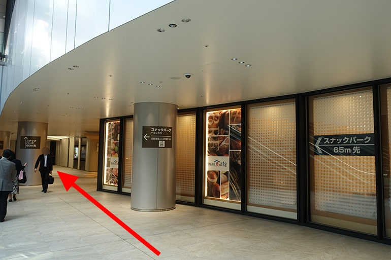 阪神百貨店スナックパークへの経路「あと60m」