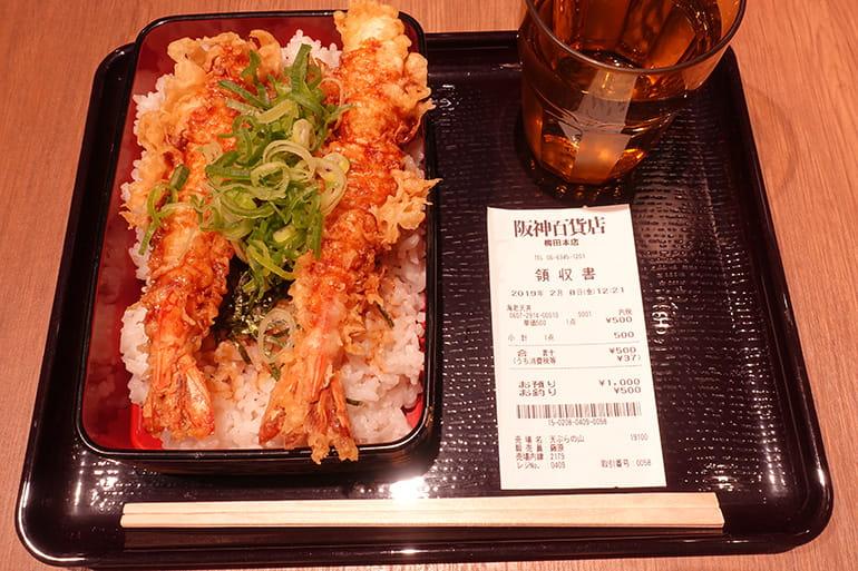 天ぷらの山の海老天丼