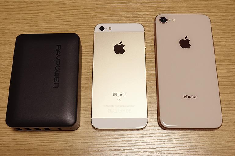 RP-PC059とiPhoneの大きさ比較