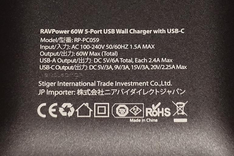 RP-PC059の裏面の表記