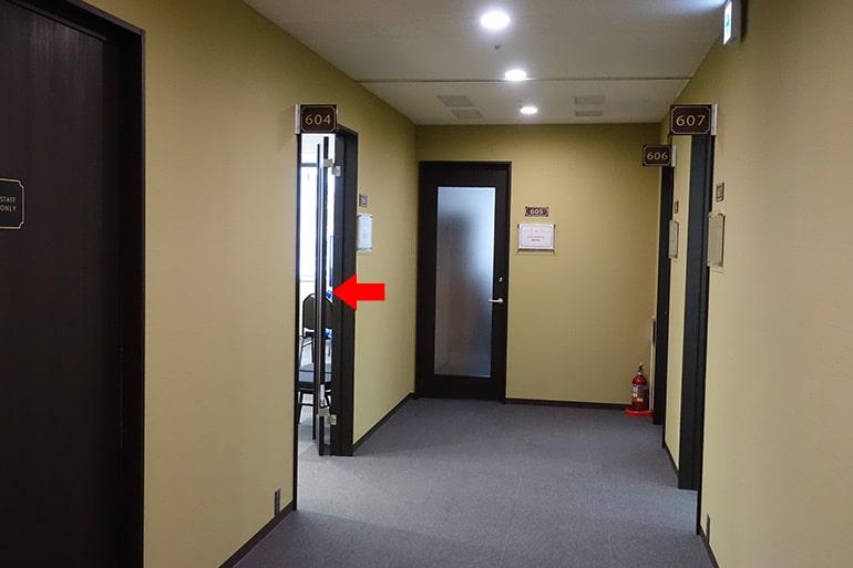りそな船場ビルの604会議室