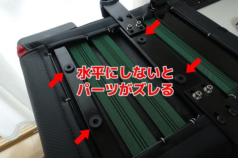 E-WINのD9の座面裏側にプラスチックシムを乗せる