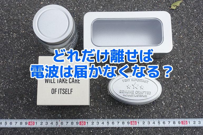 4種類の缶