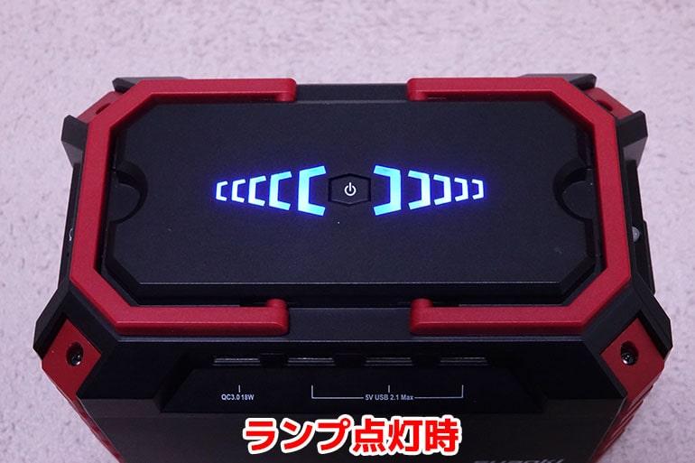 Portable Power Station S270のバッテリーライト点灯