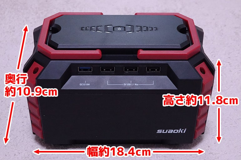 Portable Power Station S270の本体正面