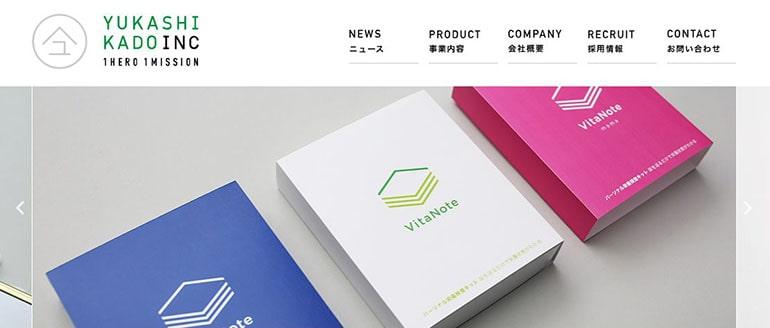 株式会社ユカシカドの公式サイト