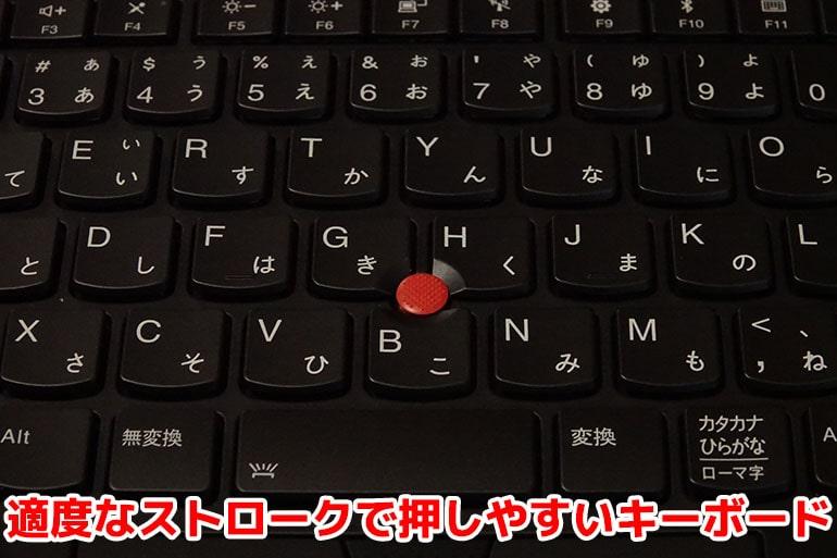 x1carbon2018のキーボード