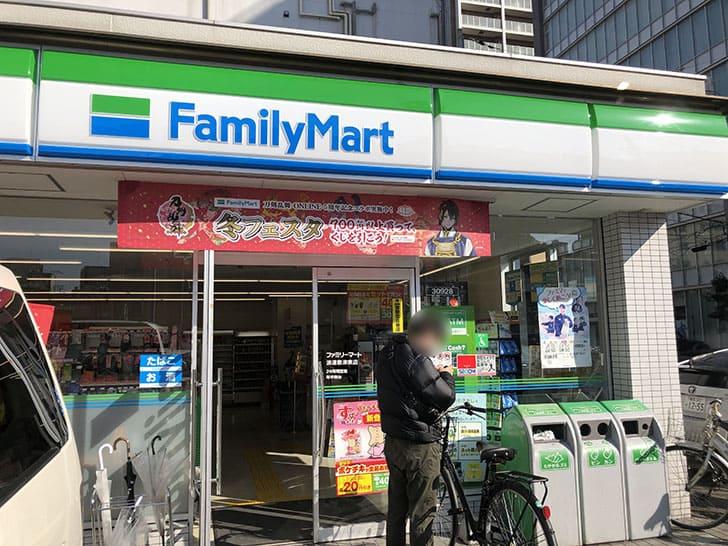 ファミリーマート浪速敷津東店