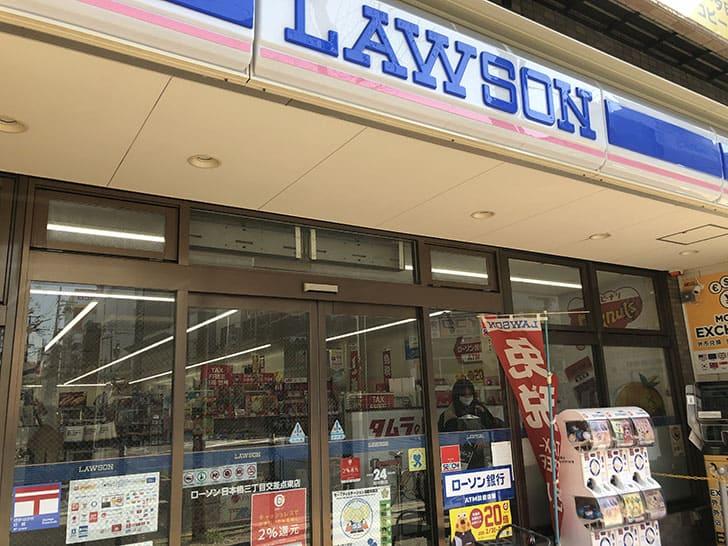 ローソン日本橋三丁目交差点東店