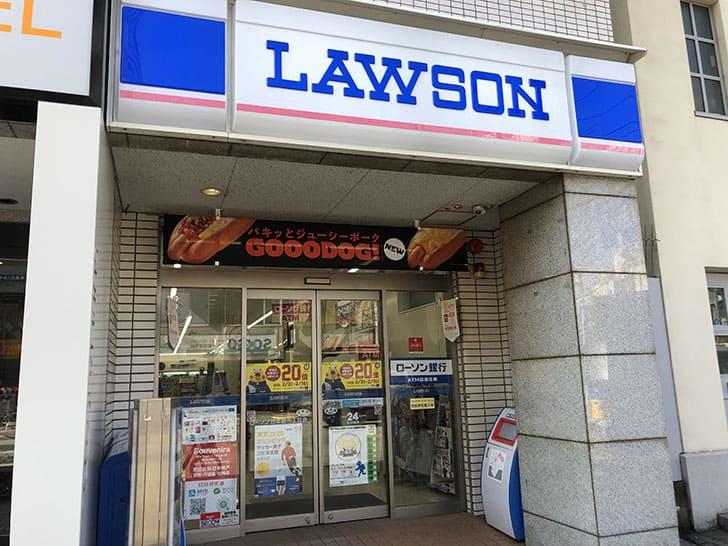 ローソン日本橋一丁目店